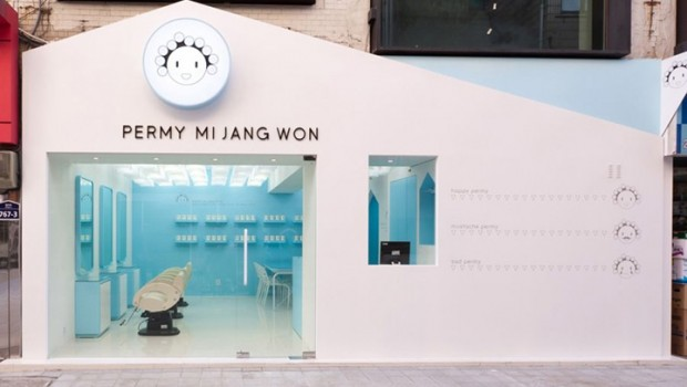 Permy-Mi-Jang-Won-salon-M4-Interior-Design-Suji-gu-06