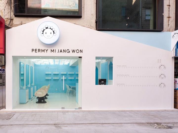 Permy-Mi-Jang-Won-salon-M4-Interior-Design-Suji-gu-06