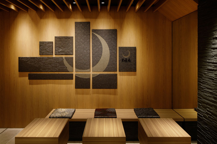 TSUKIAGE-AN-shop-DOYLE-COLLECTION-Kagoshima-05
